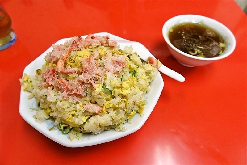 """世界一の蟹ヂカラを誇る『金龍』の""""かにチャーハン""""を食べませう@相模原"""