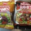 【日清】フィリピンの『NISSIN RAMEN』を食べ比べ【即席ラーメン】
