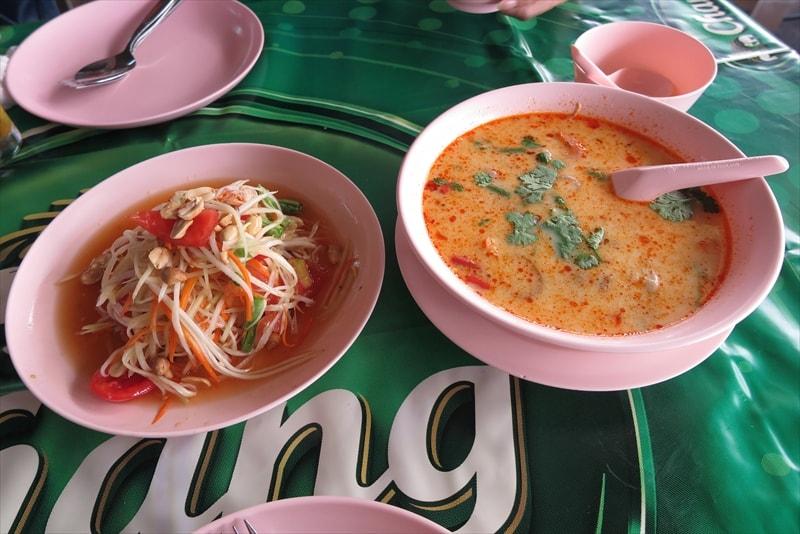 『スダーレストラン』タイ旅行ならトムヤムクン&ソムタムは食べるっしょ