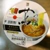セブンプレミアム『蔦 醤油Soba』的カップラーメンを食べてみた