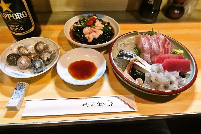 八王子『いかりや』魚シューマイが美味しいので食べてみて欲しい