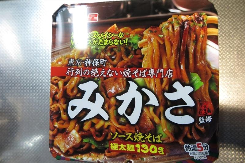 明星『みかさ ソース焼そば』的カップ麺を雑レビュー!