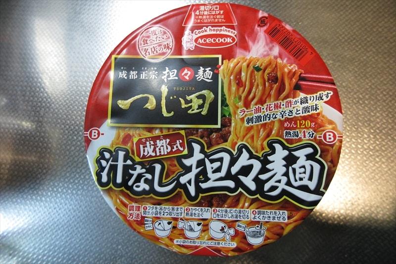 『エースコック 成都式 汁なし担々麺』的なカップ麺を食す!