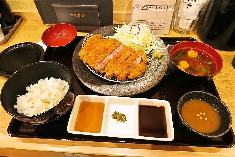 町田『牛カツ 京都勝牛』リブロースカツ膳を食べてみた