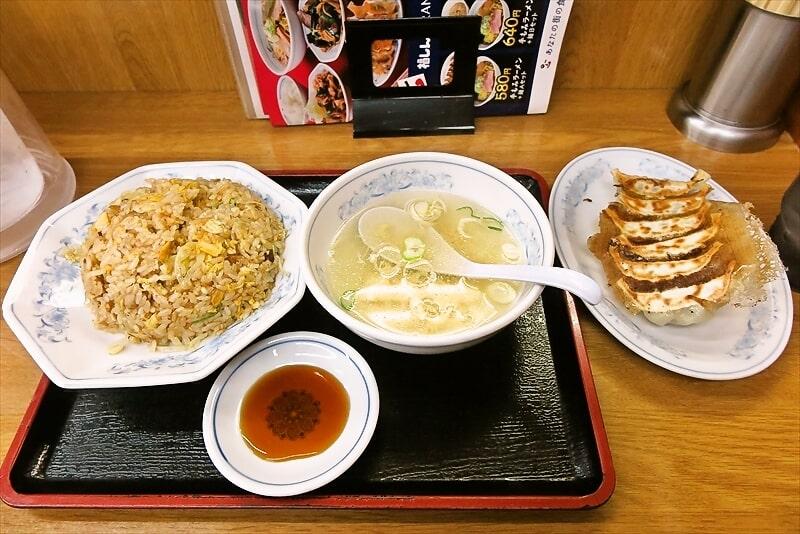 新宿『福しん』チャーハン餃子セット650円が美味しかった件