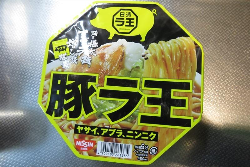 【実食】日清ラ王『豚ラ王』食べてみたら美味しかった的な【レビュー】
