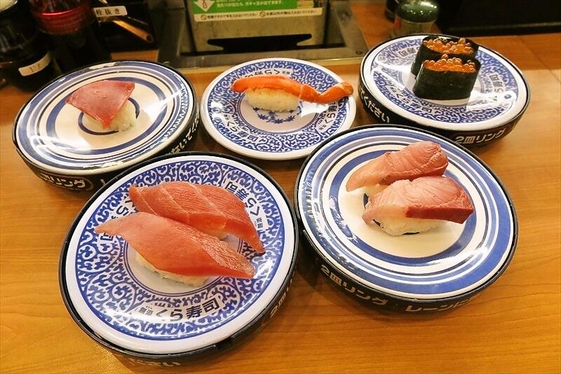 『くら寿司』大間のまぐろと寒ぶりフェアを実食レビュー的な!