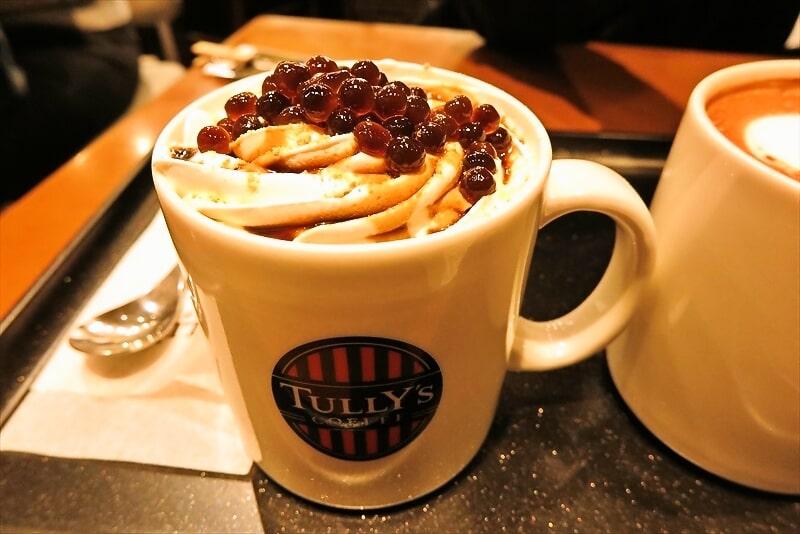 『タリーズ』黒蜜きなこ抹茶ラテ&チャイミルクティー
