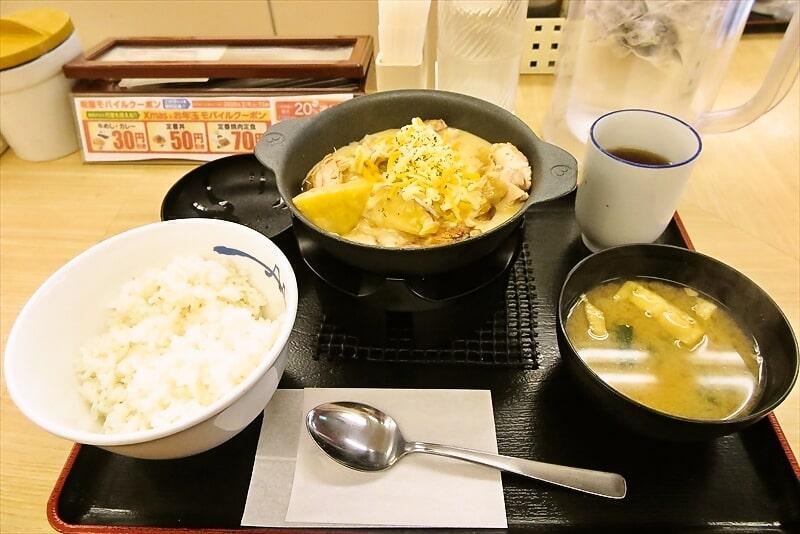 『松屋』がシュクメルリ鍋定食のニンニク臭に占領される日