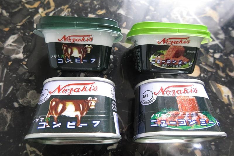 『ノザキ』コンビーフ枕缶終了→アルミック缶で販売→嫌な予感しかない