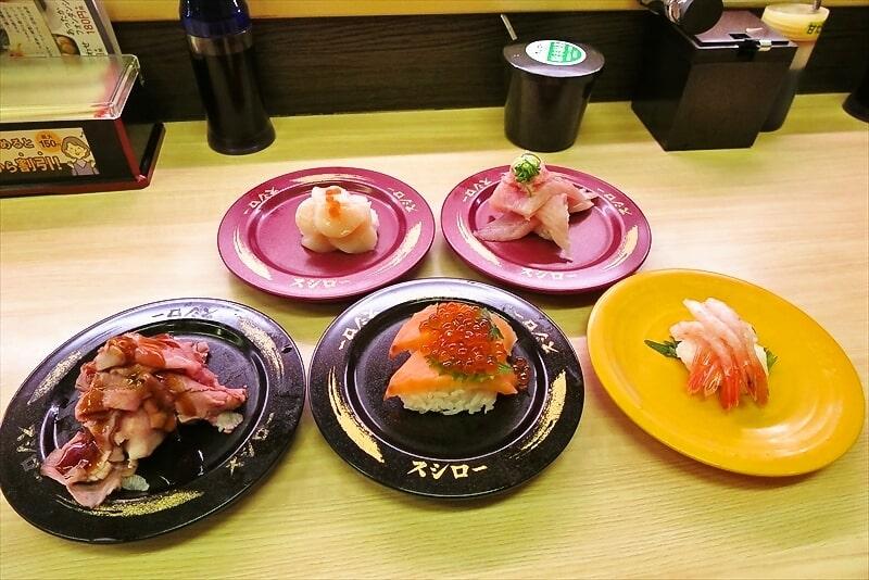 """『スシロー』""""新春名物てんこ盛り祭""""全7種類を実食レビュー"""
