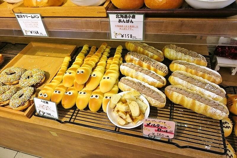 相模原『夢造りパン工房』もっちり塩パンとかタラモサンドとか