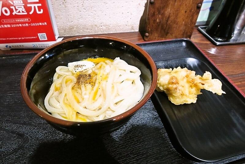 讃岐うどん『東京麺通団』釜玉バターが美味しかった件@新宿