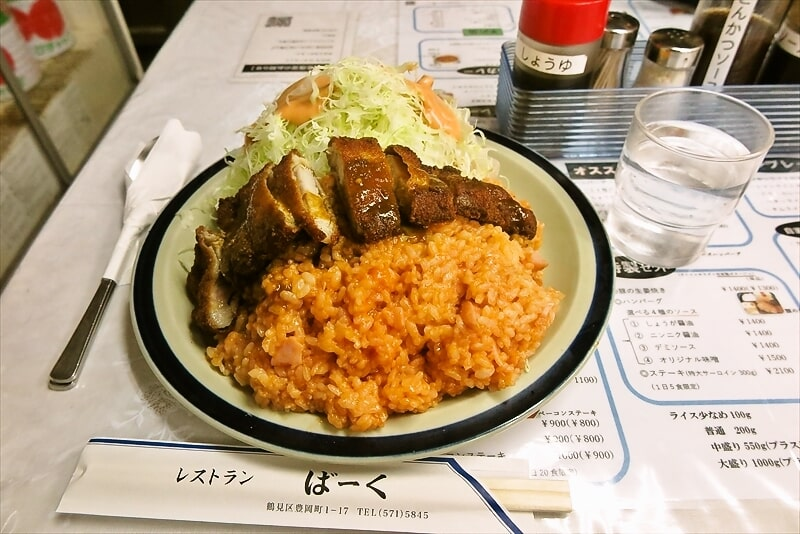横浜『レストラン ばーく』トマトライスカツ大盛りのデカ盛り感よ@エスカロップ