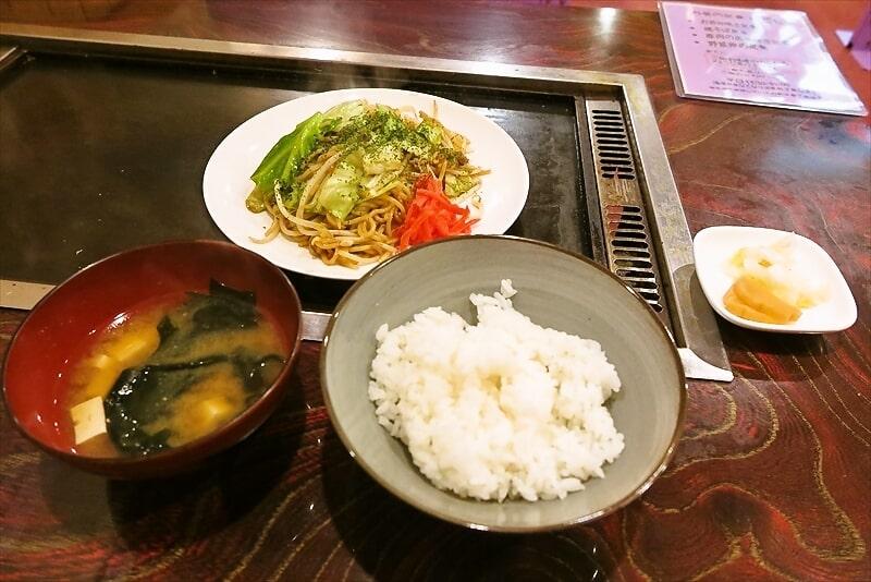 町田『お好み焼 吉』ランチにソース焼そば的な定食どうでしょう?【閉店】