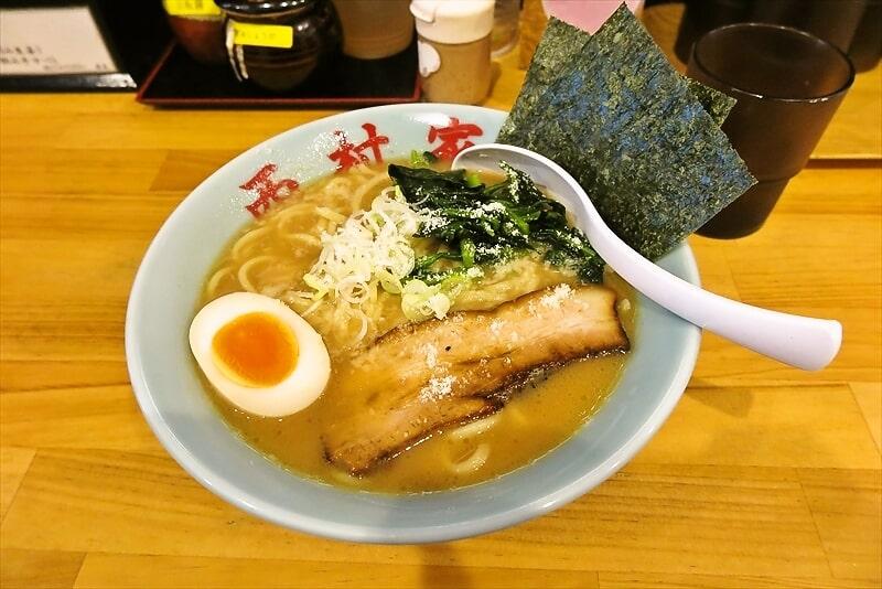 相模原『横浜家系ラーメン 西村家』W濃厚豚骨ラーメンを食す!