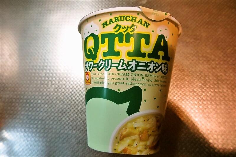 『QTTA』(クッタ)サワークリームオニオン味的カップラーメン実食レビュー