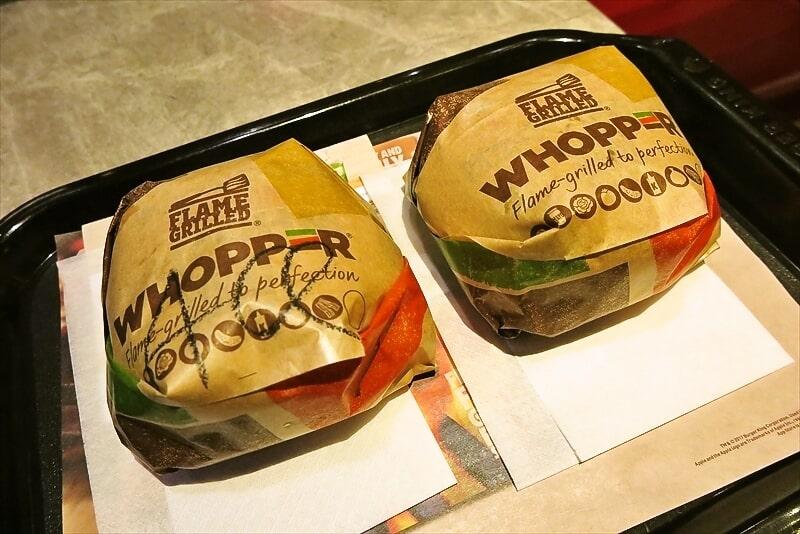 『バーガーキング』ワッパーをオールヘビーで食べてみた的実食レビュー