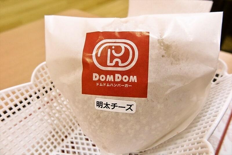 『ドムドムハンバーガー』明太チーズのフィッシュバーガー実食レビュー的な!