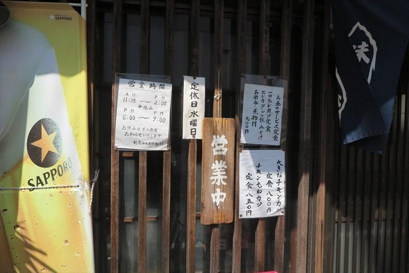 町田 警察 署 免許 更新