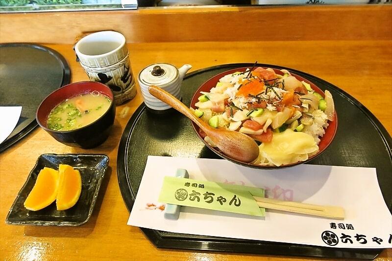 小田急相模原『寿司処 六ちゃん』おまかせ丼的な海鮮丼を食す!