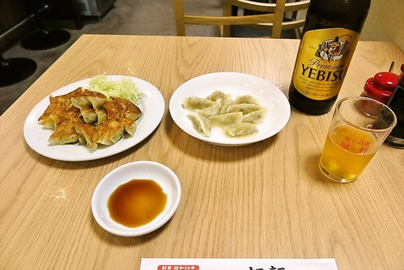 博多『旭軒』駅前本店で焼餃子&水餃子をエンジョイしてみた