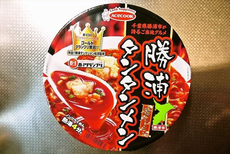 エースコック『勝浦タンタンメン』的カップラーメン実食レビュー
