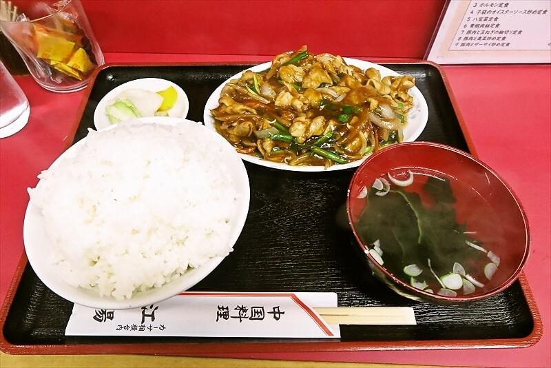 座間『中国料理 江陽』ホルモン定食700円を食べて欲しい