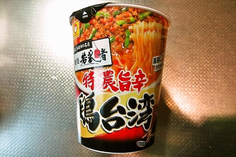 『麺処 若武者』特濃旨辛 鶏台湾カップラーメンを食べてみる時