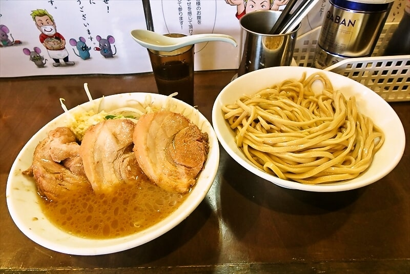 【G系】『麺屋 歩夢』つけ麺ラーメン味とはなんぞや?@淵野辺【相模原】