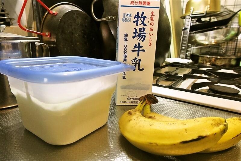 二日酔いの朝に飲むベストドリンクはバナナジュース1択説