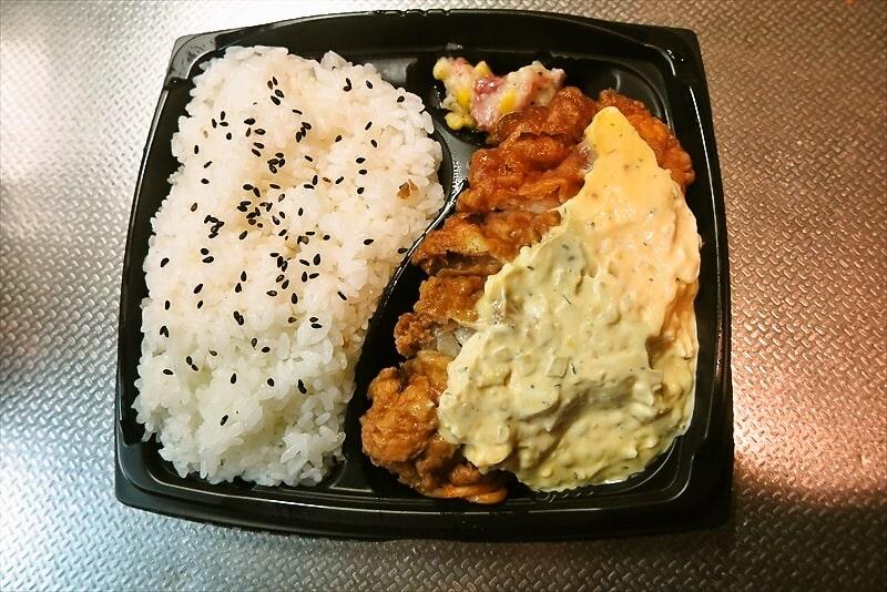 『まんぷく!タルだくチキン南蛮弁当』実食レビュー的な!