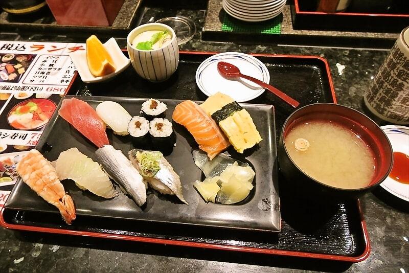 町田『回転寿司 大黒さん』Aランチ680円でどうでしょう?