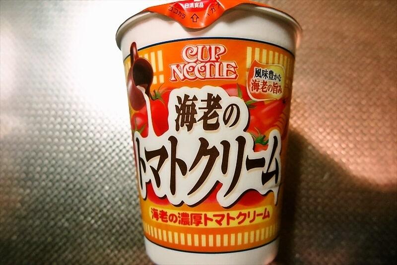 カップヌードル『海老の濃厚トマトクリーム』実食レビュー的な!