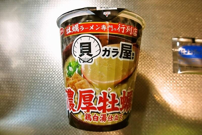 『貝ガラ屋監修 濃厚牡蛎味ラーメン 鶏白湯仕立て』実食レビュー