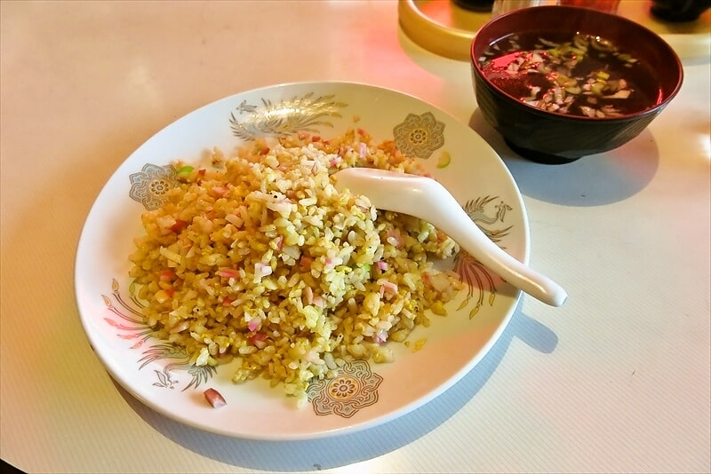 相模原『龍久』町中華でチャーハンを食べる時