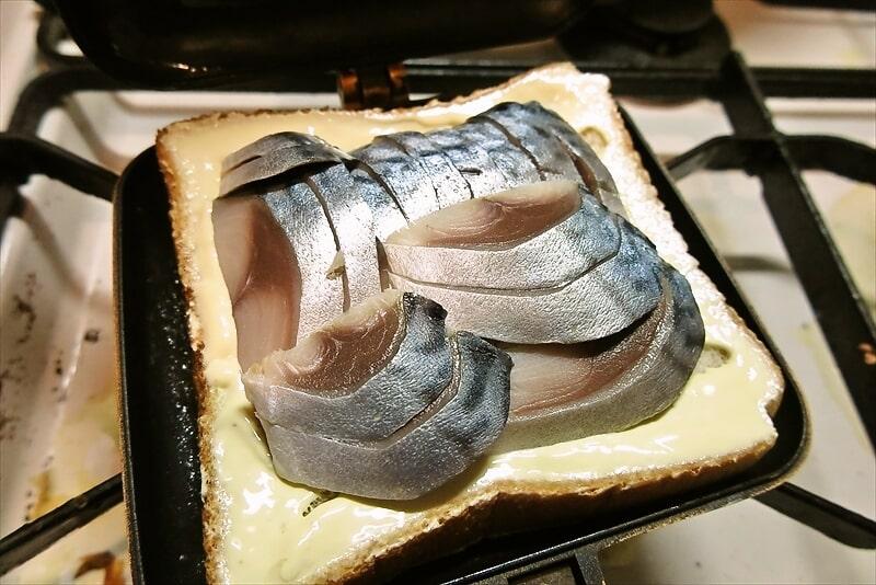 【シメサバ】締め鯖をホットサンドにしてみたら美味しかった件【〆サバ】