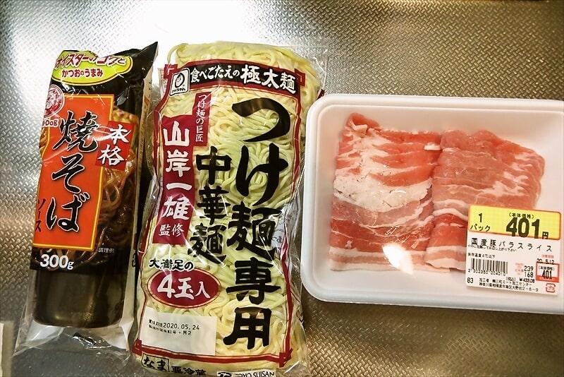 マルちゃん『山岸一雄監修 つけ麺専用中華麺』で作る極太麺焼きそばが美味しい件