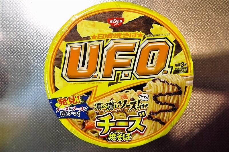 『日清焼そばU.F.O. 濃い濃いソースペースト付き チーズ焼そば』レビュー