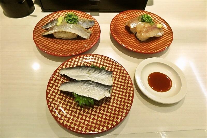 相模原富士見店『魚べい』が回転寿司的に最強説が浮上した