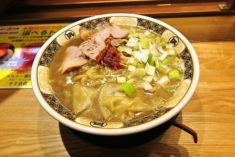 『ラーメン凪』福岡空港店限定!焼きあご薫るラーメンどうでしょう?