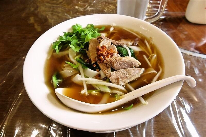 南林間『イーサン食道』あひるスープ麺的なラーメン食べる@タイ料理