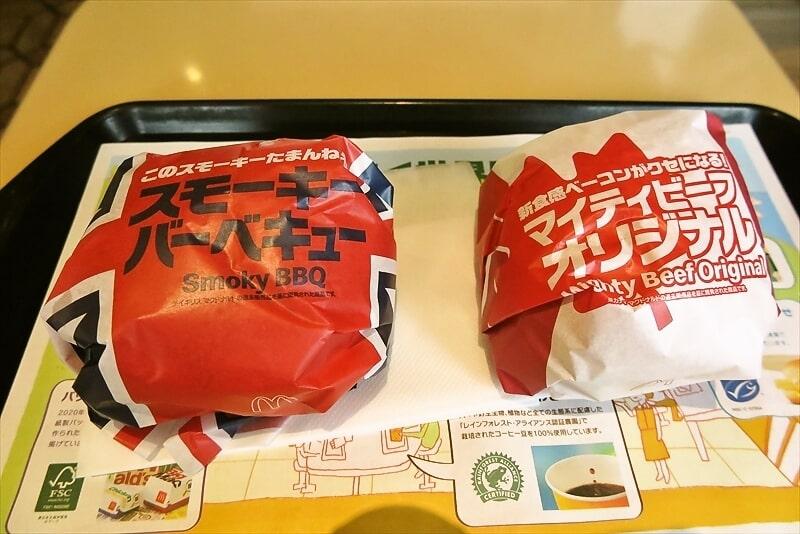 『マクドナルド』マイティビーフオリジナル&スモーキーバーベキュー実食レビュー