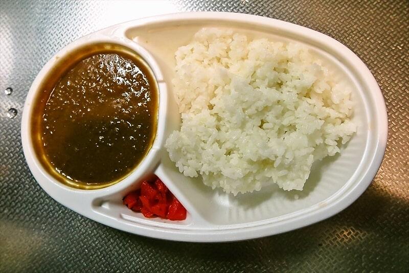 相模原『カレー処 三休庵』がオープンしたのでビーフカレー食べてみた