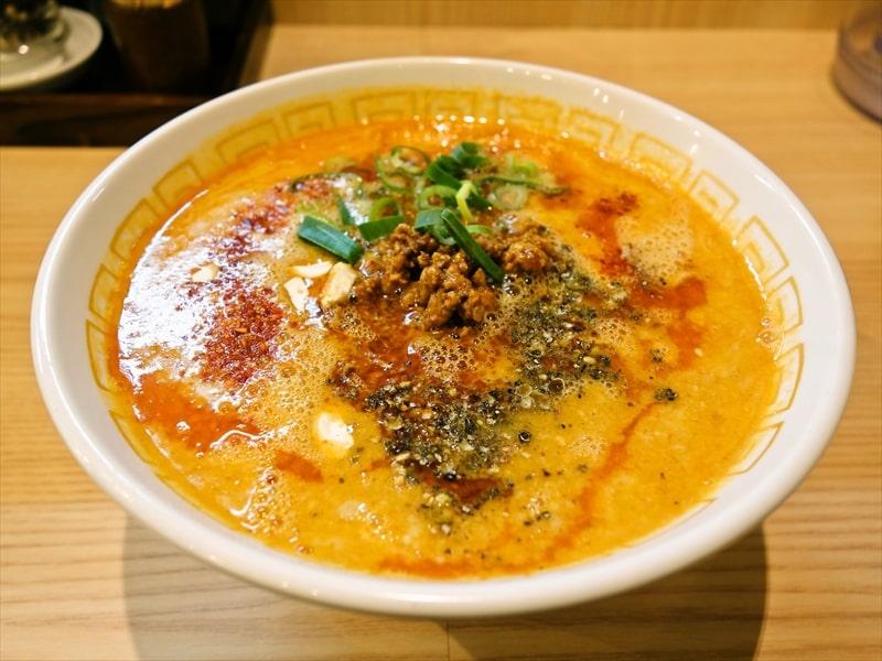 """『中村麺三郎商店』相模原で美味しい""""担々麺""""を欲したなら?@淵野辺"""