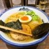 横浜『AFURI』(らーめん阿夫利)塩ラーメンとかどうでしょう?