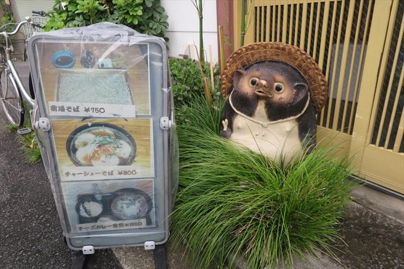 横浜『宿場そば 東』マンハッタン大盛りを食す!@東神奈川