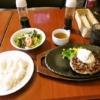 町田『すてーきがぁでん』ホワイトガーリックバターハンバーグ