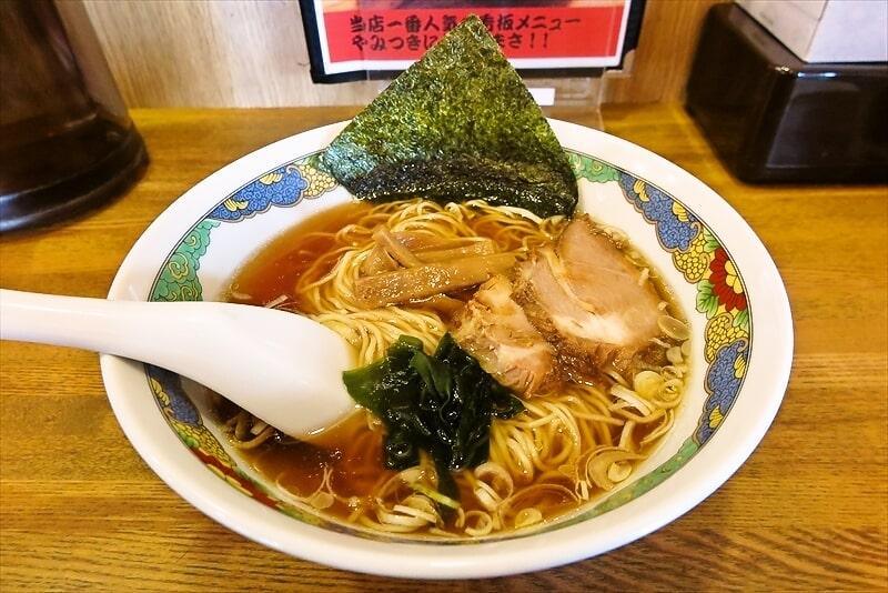 町田『らーめん宝龍』毎週金曜日のランチはラーメン500円!