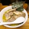 相模大野『麺屋 鼎』チャーシュー麺を食べて来たので御報告